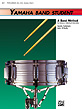 Yamaha Percussion SD, BD & Accessories Book 1 SD BD Perc
